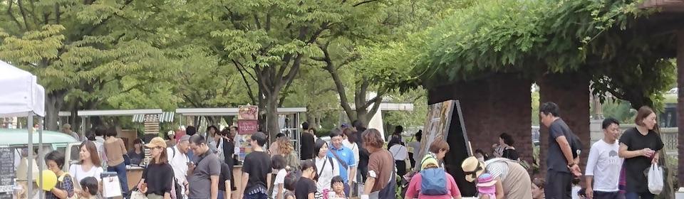 呉市ホームページ